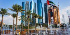 عاصمة الإمارات