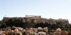 عاصمة دولة اليونان