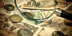 أحاديث عن المال الحرام