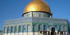 أحاديث عن المسجد الاقصى