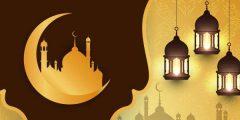 أحاديث عن صوم رمضان