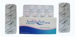 أرثروفاست Arthrofast لعلاج الروماتيزم