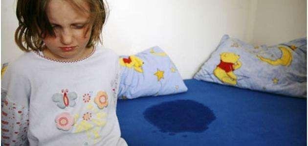 سلس البول عند الأطفال