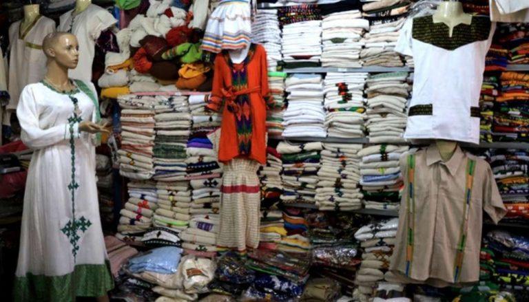 أسعار الملابس في إثيوبيا 2019