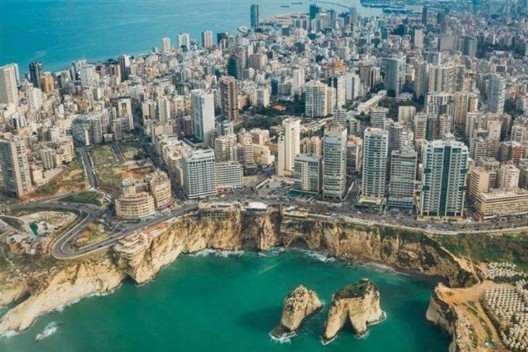 أسماء مناطق بيروت… دليلك للتعرف على أسماء المناطق في بيروت لبنان /  بحر المعرفة