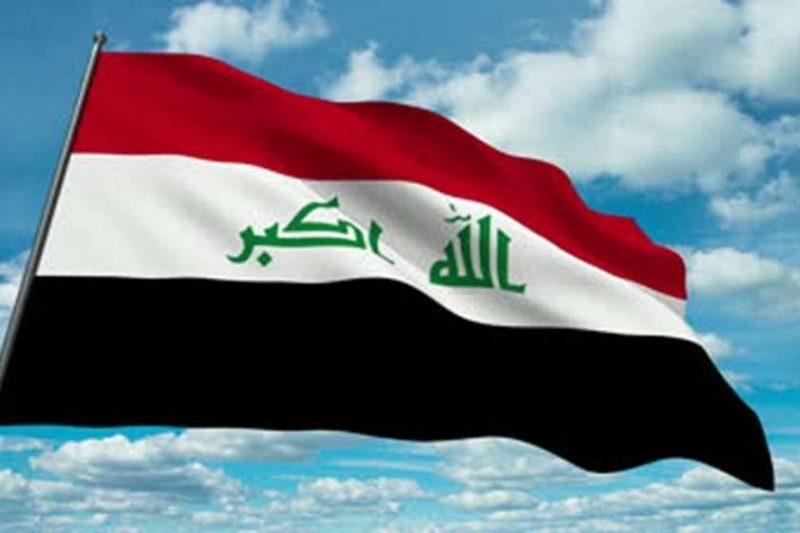 أشهر منتجات العراق .. تعرف على أهم المنتجات التى تشتهر بها العراق | بحر المعرفة