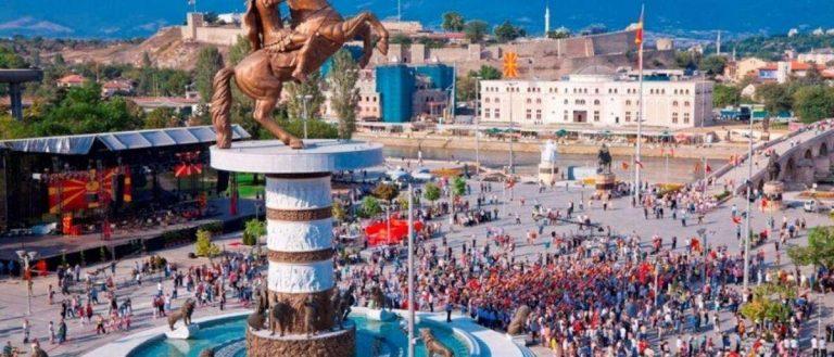 أشياء تشتهر بها مقدونيا .. تعرف على أكثر المعالم شهرة في مقدونيا