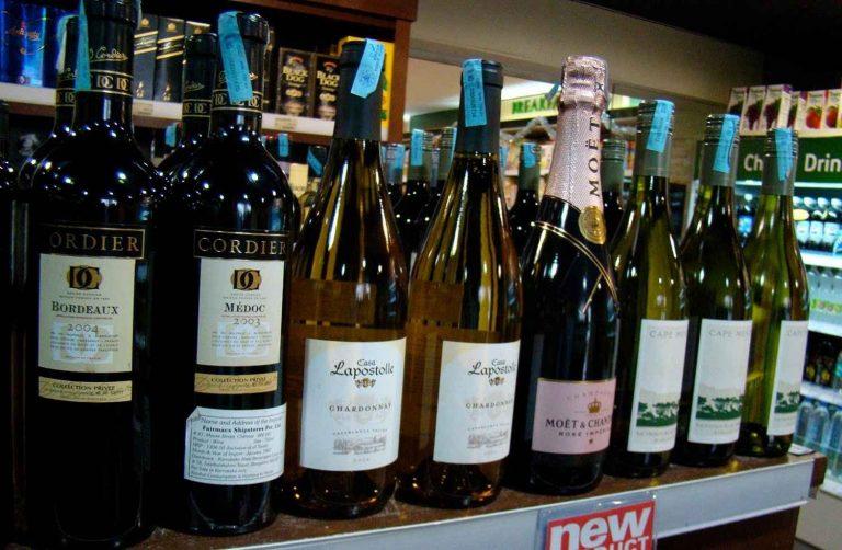 أضرار المشروبات الكحولية… تعرف معنا على الأضرار الناتجة عن تناول المشروبات الكحولية