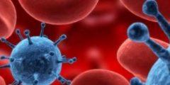 أقراص بنتوستاتين Pentastatin لعلاج سرطان الدم