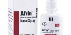 أفرين Afrin مزيل لإحتقان الجيوب الأنفية