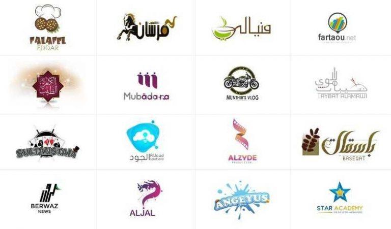 أفكار لشعارات تصميم .. إليك مجموعة أفكار ملهمة لتصميم الشعارات الإبداعية –