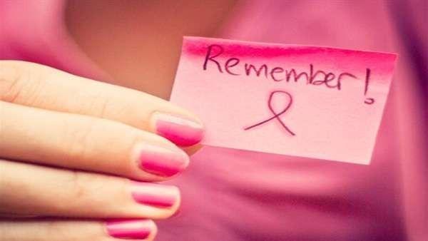 أفكار لليوم العالمي لسرطان الثدي . إليك عدة أفكار حول اليوم العالمي لسرطان الثدي