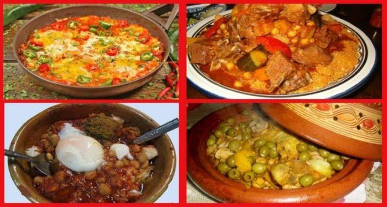 أكلات تونسية سريعة وسهلة… إليك 11 أكلة تونسية سهلة وسريعة الإعداد /  بحر المعرفة