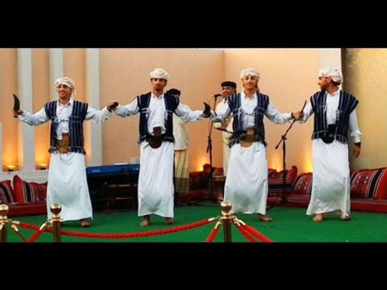 أنواع الرقص اليمني… تعرف على كل ما يخص الرقص اليمني وأنواعه –