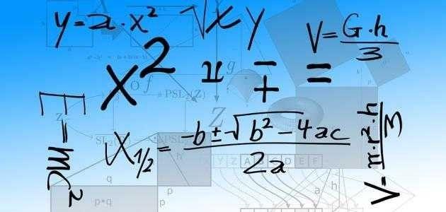 كيف تذاكر مادة الرياضيات …. تعرف علي طرق وأفكار للنشاط الرياضي l  بحر المعرفة