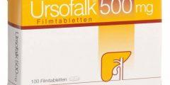 أورسوفالك Ursofalk لحماية وتنشيط خلايا الكبد