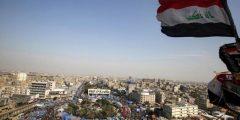 أين تقع دولة العراق