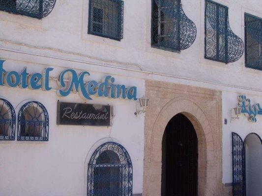 فنادق رخيصة في سوسة تونس 2021
