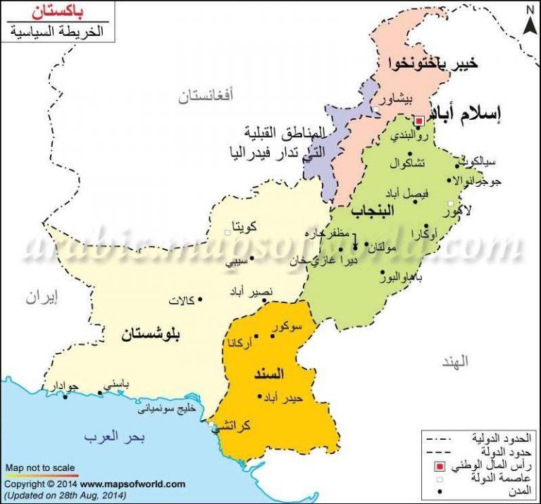 المسافات بين مدن باكستان ..دليك لمعرفة المسافات بين مدن باكستان| بحر المعرفة