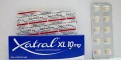 نشرة اقراص زاترال لعلاج تضخم البروستاتا Xatral