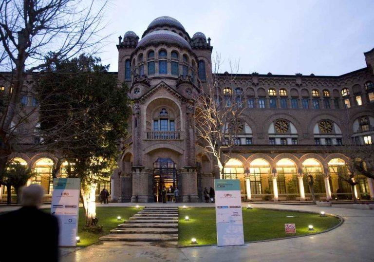 معلومات عن التعليم في إسبانيا