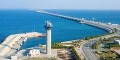 معلومات عن جسر الملك فهد