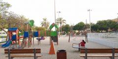 معلومات عن حديقة الحمرية في دبي
