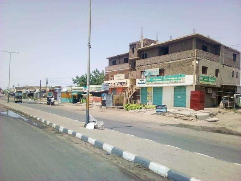 معلومات عن مدينة الدويم السودان