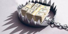 أحاديث عن الديون
