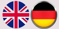 الفرق بين اللغة الانجليزية والالمانية