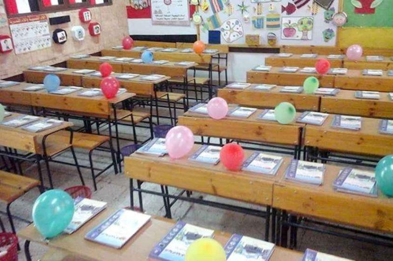 أفكار لتزيين الفصل .تعرف علي الأفكار المختلفة لتزيين فصلك الدراسي| بحر المعرفة