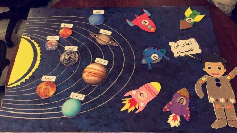 أفكار عن الفضاء للأطفال – أنشطة متعلقة بعالم الفضاء