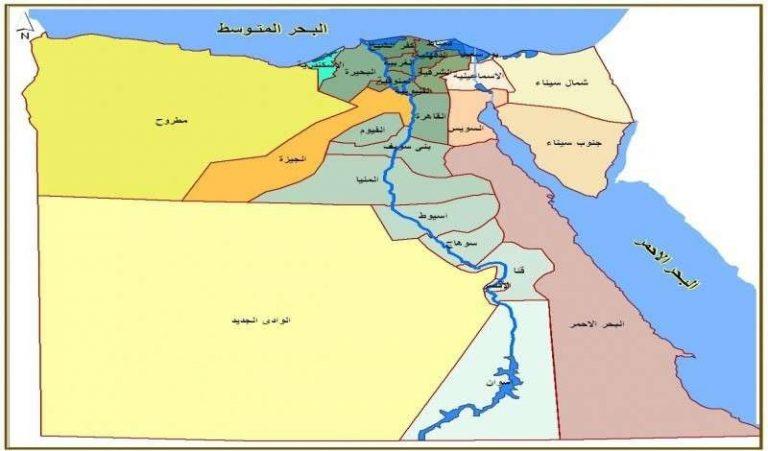 المسافة بين القاهرة وجميع مدن ومحافظات مصر