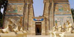 معلومات عن القرية الفرعونية بالقاهرة