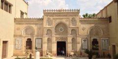 معلومات عن المتحف القبطي في القاهرة
