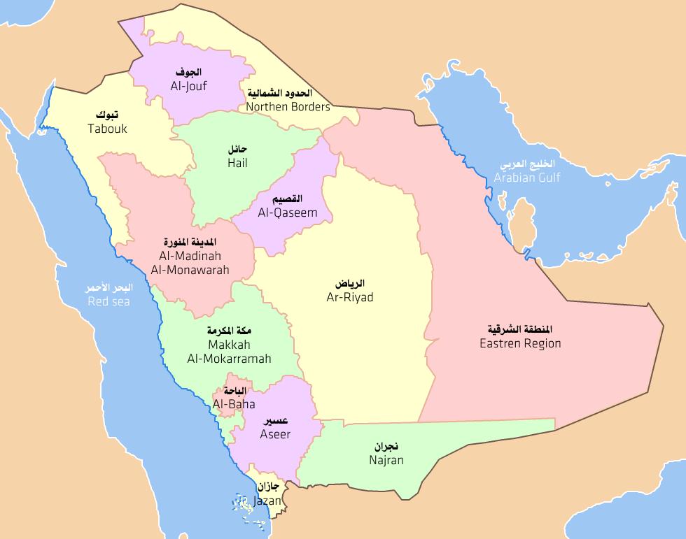 المسافات بين مدن السعودية ..دليلك للتعرف على المسافات بين المدن السعودية الرئيسية