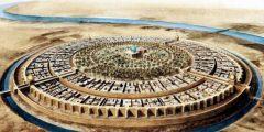 بالاطلاع على مخطط مدينة بغداد يصف الطلبة شكلها وأبرز ملامح تخطيطها