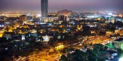 عاصمة العراق