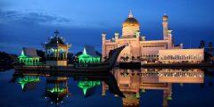 عاصمة بروناي