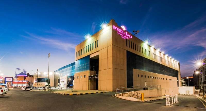 فنادق قريبة من مطار أبها الدولي