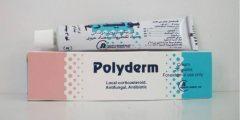 بوليدرم Poly Derm لعلاج الالتهابات الجلدية