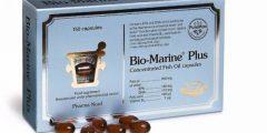 كبسولات بيو مارين Bio Marine لتنظيم ضربات القلب