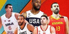 تاريخ كاس العالم لكرة السلة
