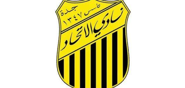 معلومات عن نادي الاتحاد السعودي….. تعرف على أقدم نادي فى السعودية l  بحر المعرفة
