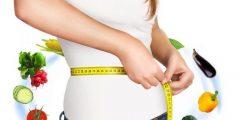 رجيم اليوم الواحد لخسارة الوزن