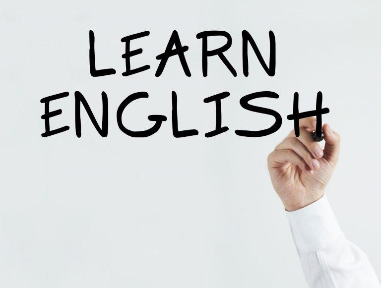 كيفية تعلم اللغة الإنجليزية