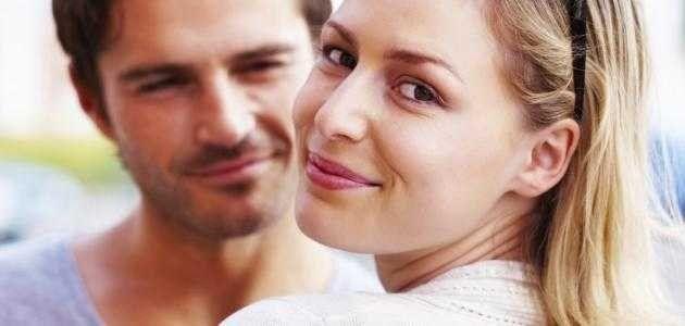 كيف تحب زوجتك ؟