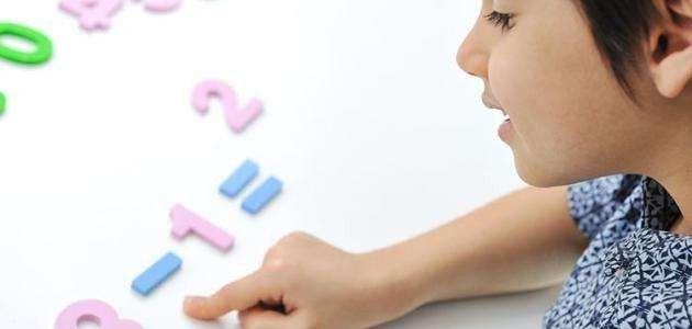 طريقة حفظ الارقام….. تعرف على كيفية حفظ الأرقام بالطريقه الصحيحه l  بحر المعرفة