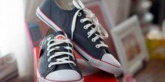 تفسير حلم الحذاء في منام العزباء والمتزوجة