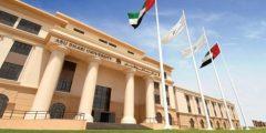 جامعات تدرس باللغة العربية في الإمارات